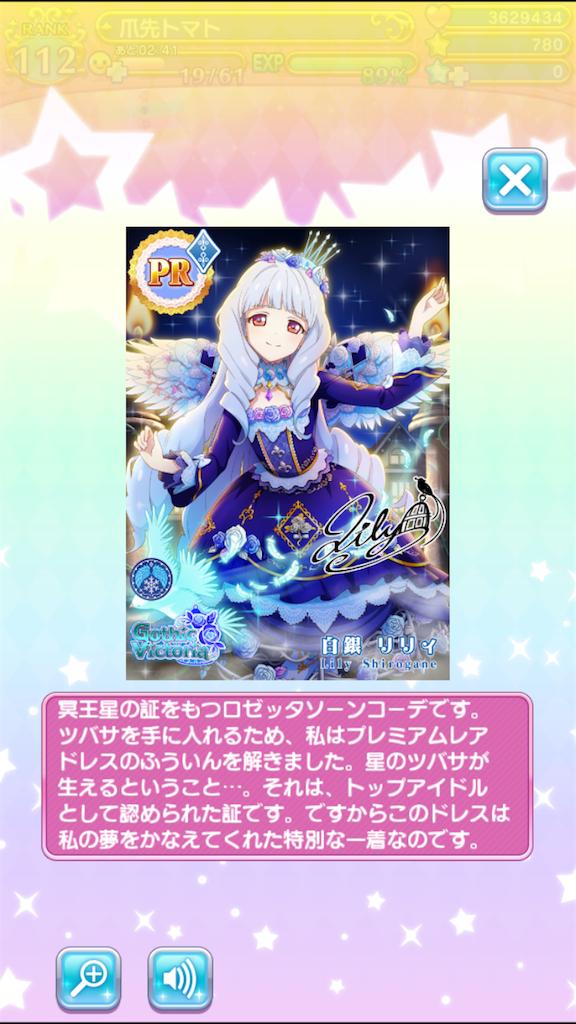 f:id:tanosinakama:20180126214805p:image
