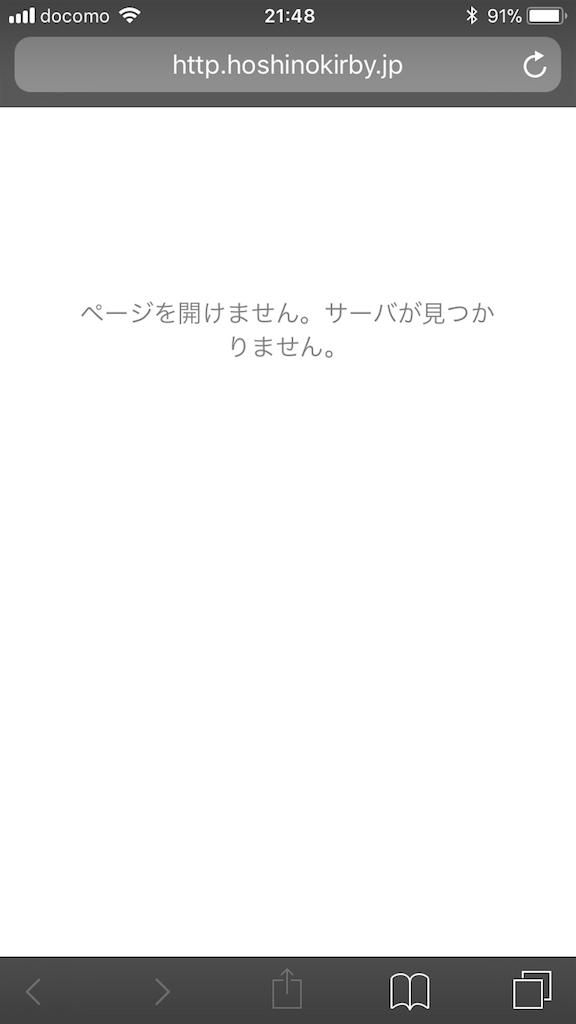f:id:tanosinakama:20180205215021p:image