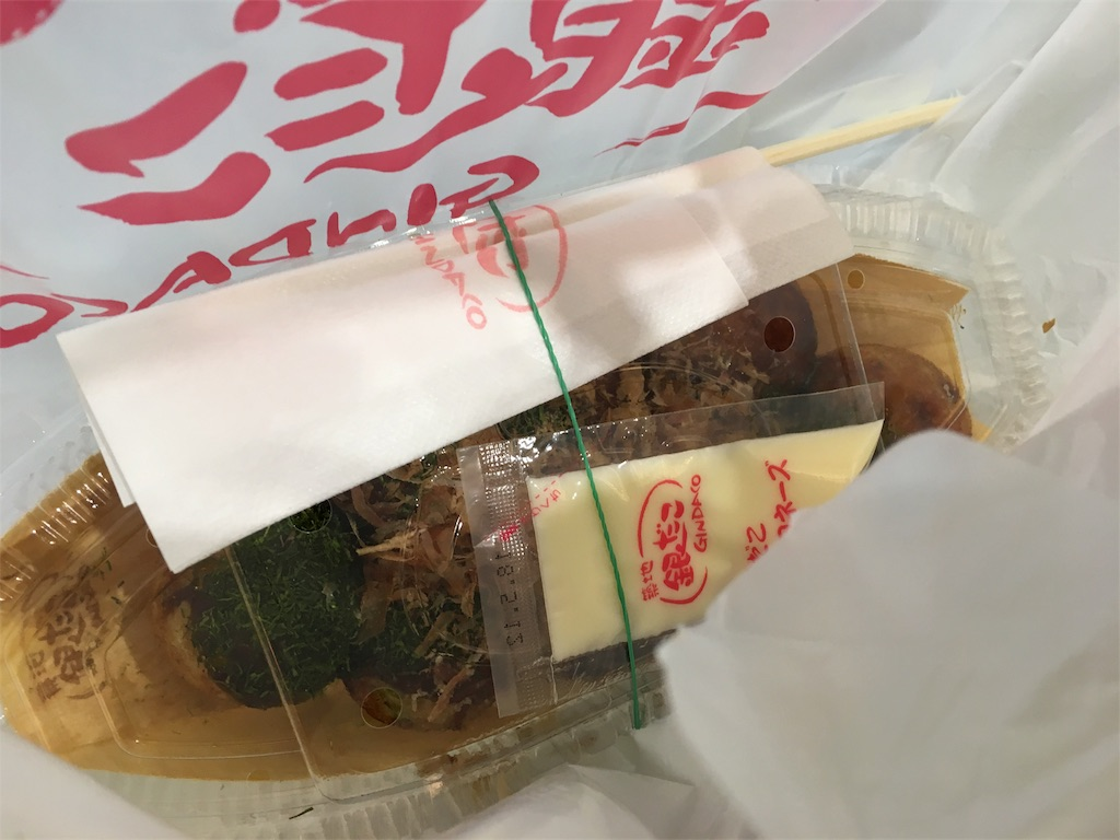 f:id:tanosinakama:20180221190501j:image