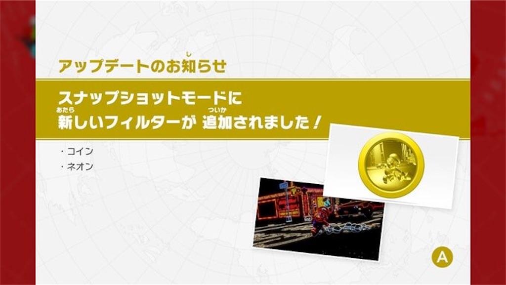 f:id:tanosinakama:20180223201337j:image