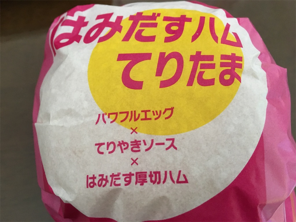 f:id:tanosinakama:20180307200103j:image