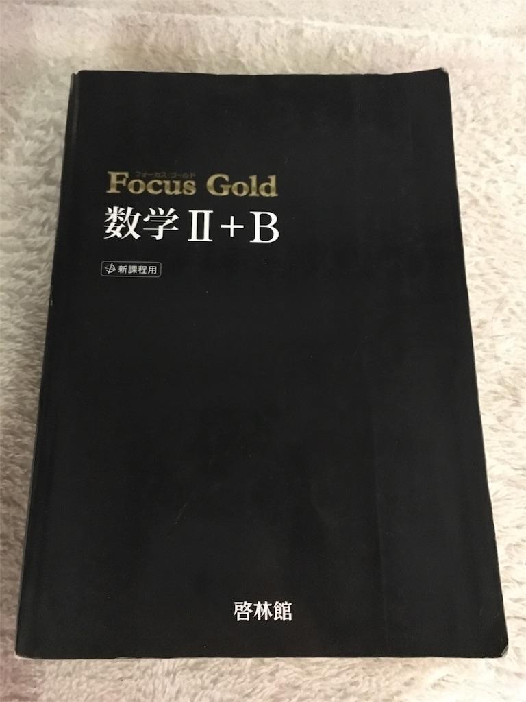 f:id:tanosinakama:20180312191046j:image