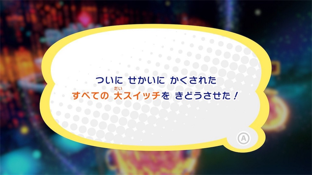f:id:tanosinakama:20180318232253j:image