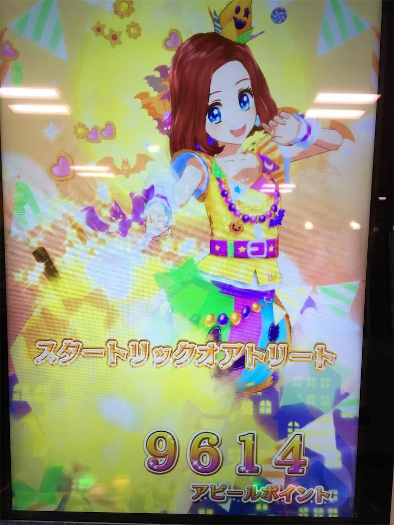 f:id:tanosinakama:20180325195758j:image