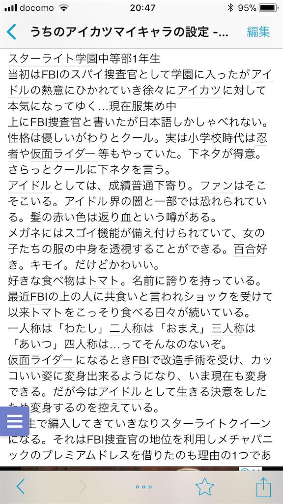 f:id:tanosinakama:20180325204843p:image