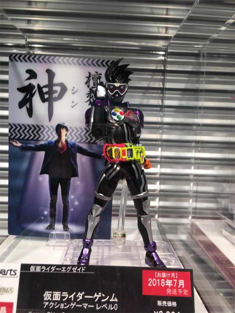 f:id:tanosinakama:20180330202753j:image