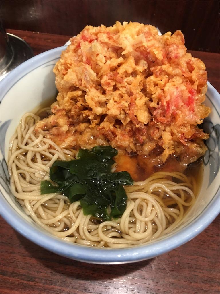 f:id:tanosinakama:20180402154101j:image