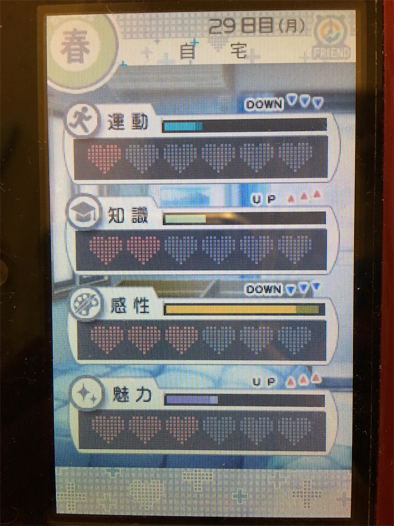 f:id:tanosinakama:20180407214840j:image
