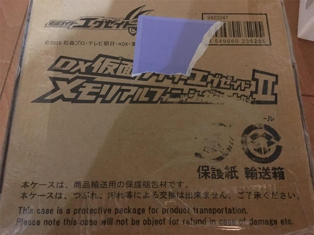 f:id:tanosinakama:20180418194134j:image