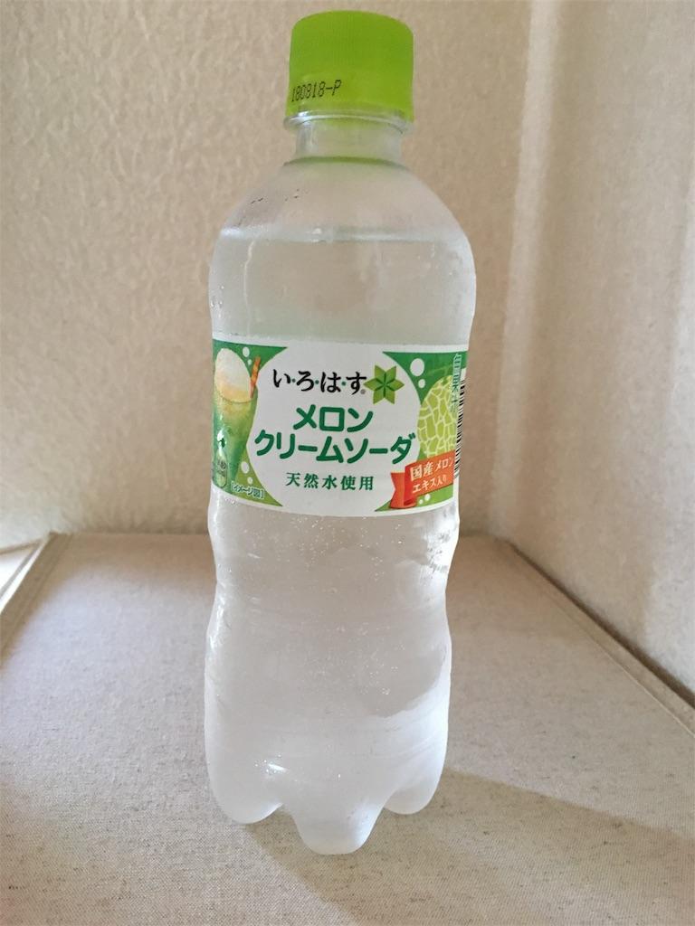 f:id:tanosinakama:20180422181003j:image