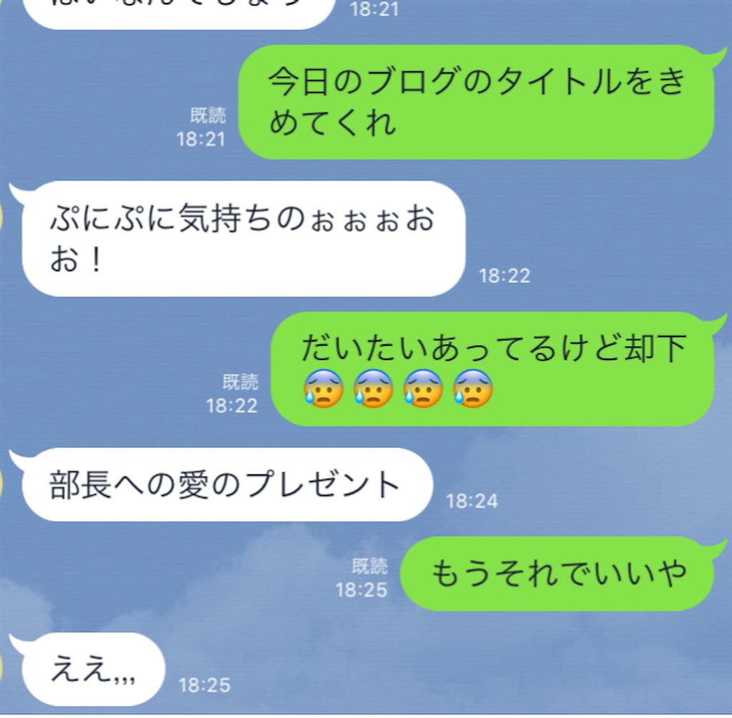 f:id:tanosinakama:20180422182642p:image