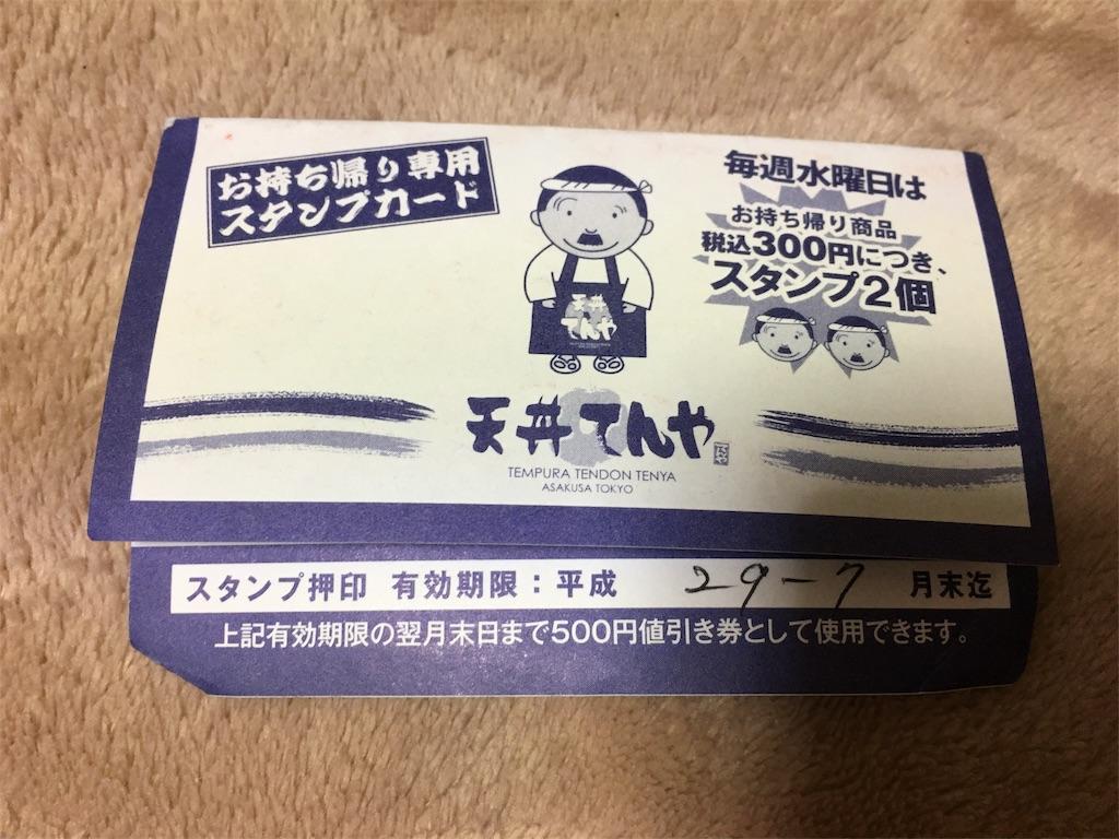 f:id:tanosinakama:20180423200905j:image