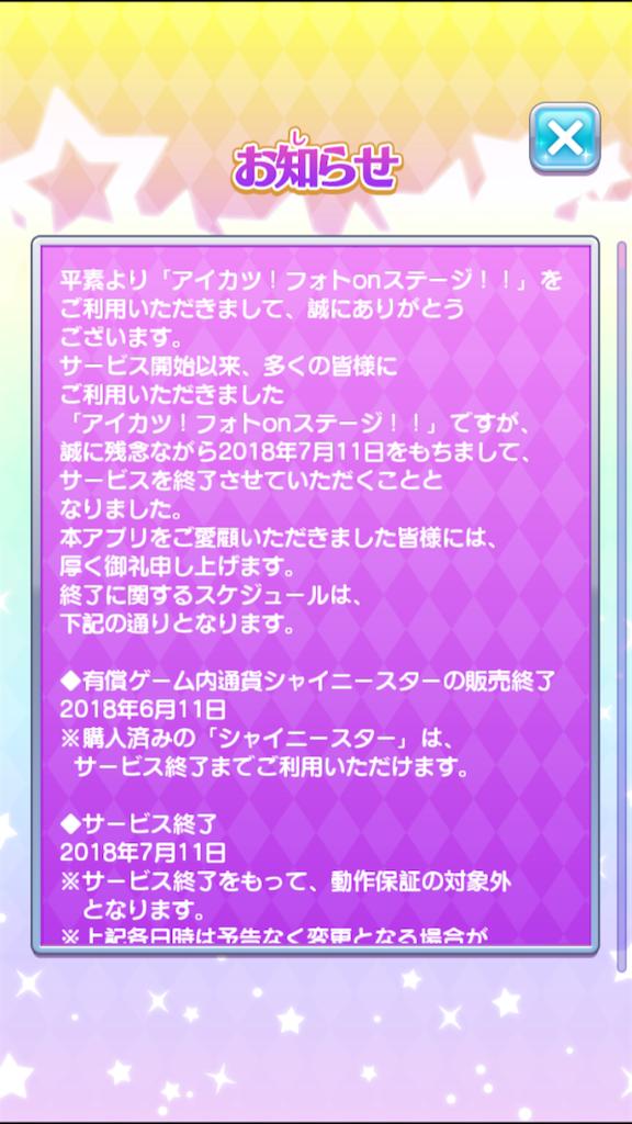 f:id:tanosinakama:20180508173740p:image