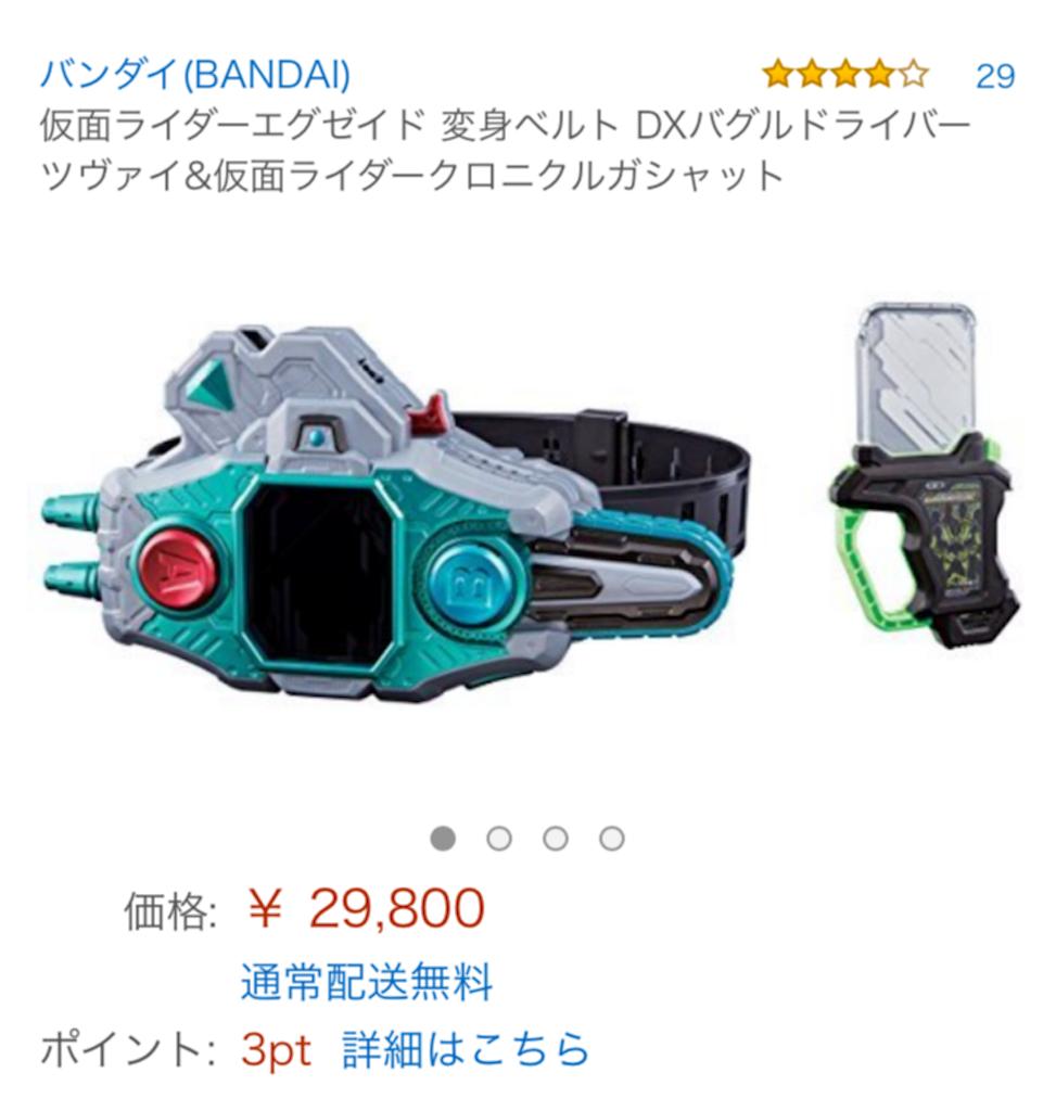 f:id:tanosinakama:20180512201905p:image