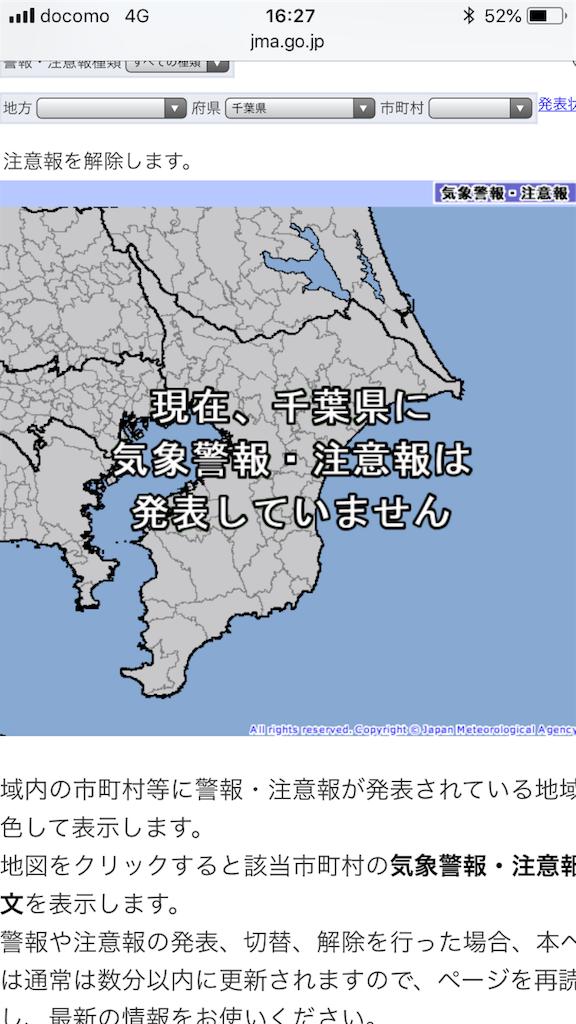 f:id:tanosinakama:20180515193849p:image
