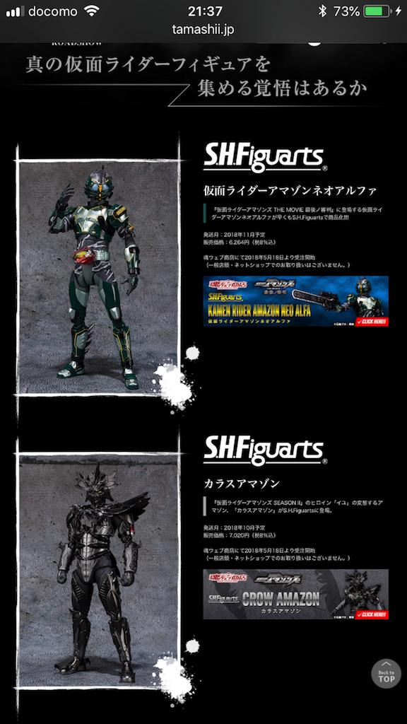 f:id:tanosinakama:20180517213848p:image