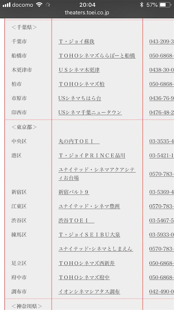 f:id:tanosinakama:20180518200537p:image