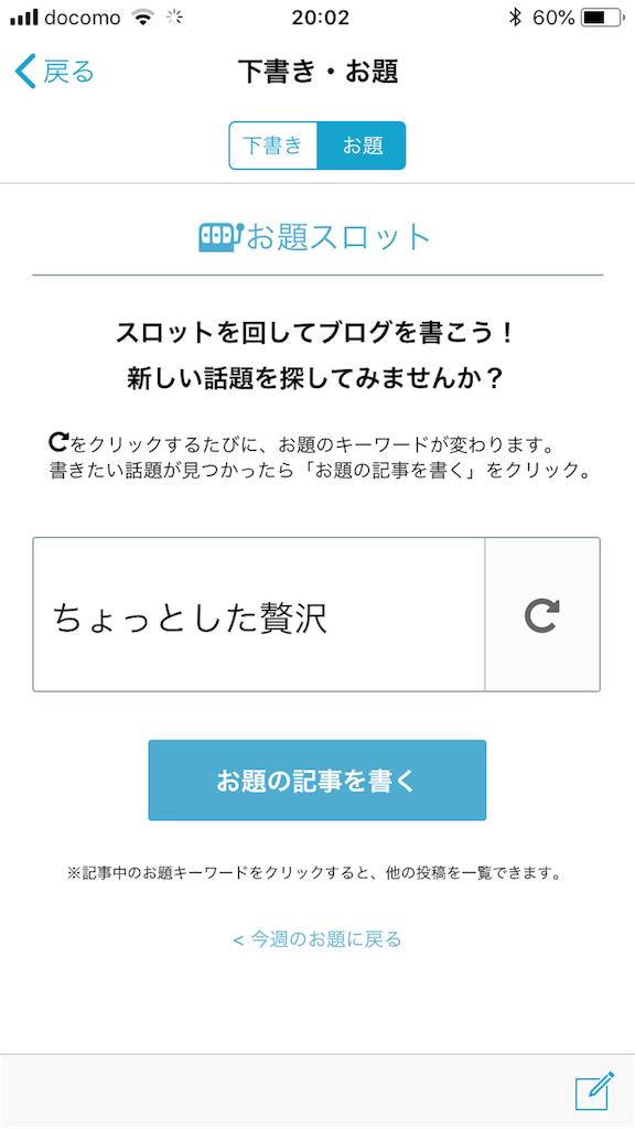 f:id:tanosinakama:20180523200421p:image