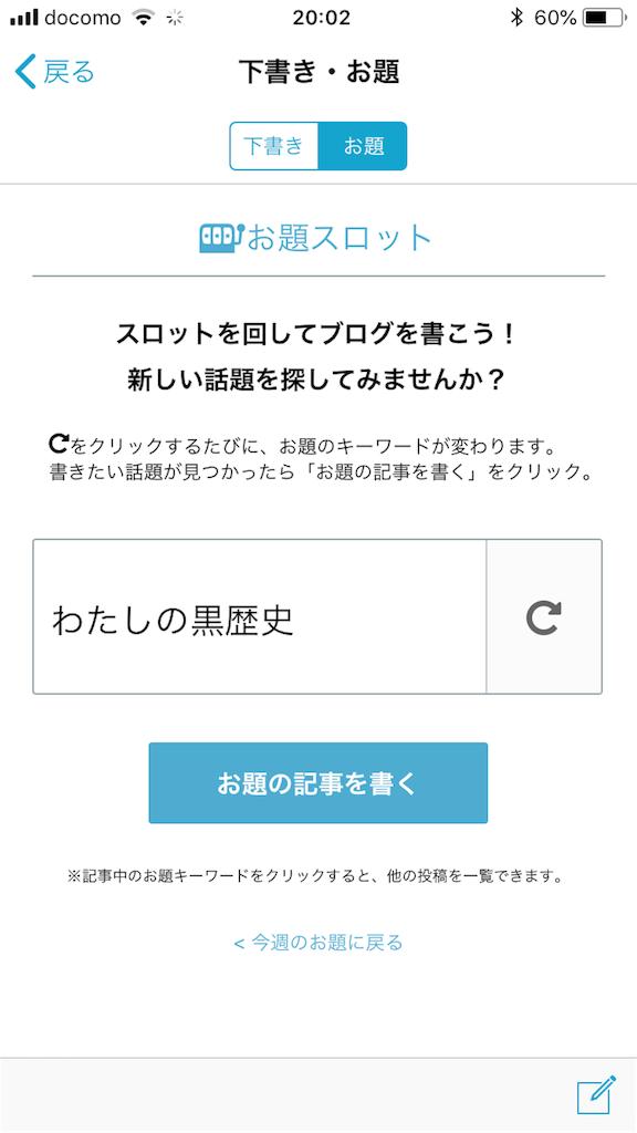 f:id:tanosinakama:20180523200748p:image