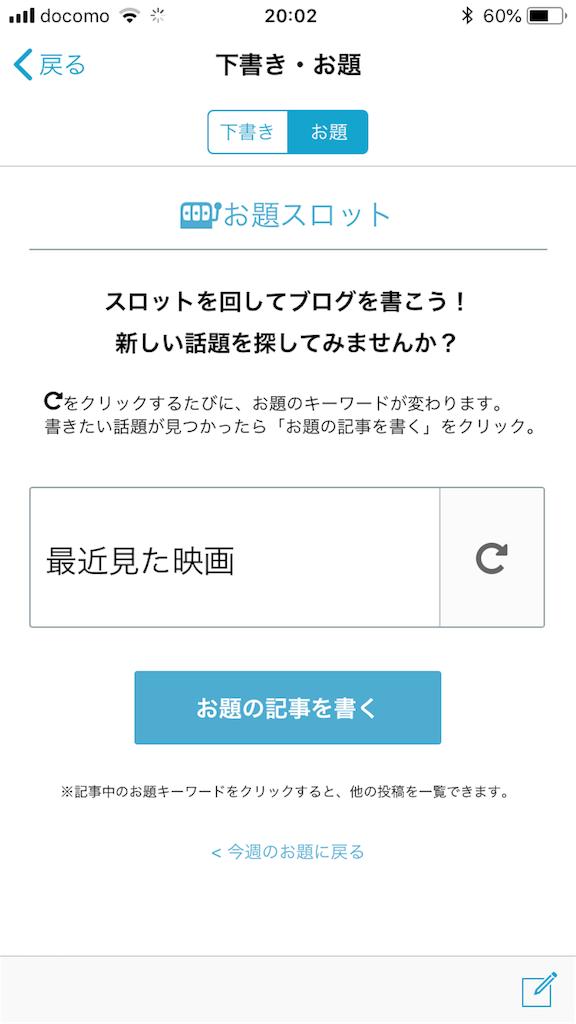 f:id:tanosinakama:20180523201531p:image