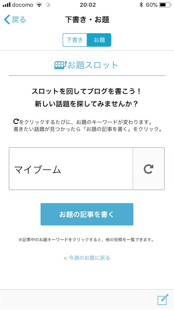 f:id:tanosinakama:20180523201826p:image