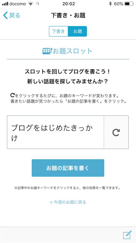 f:id:tanosinakama:20180523202048p:image