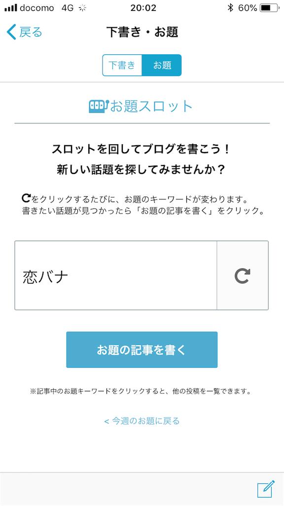 f:id:tanosinakama:20180523202822p:image