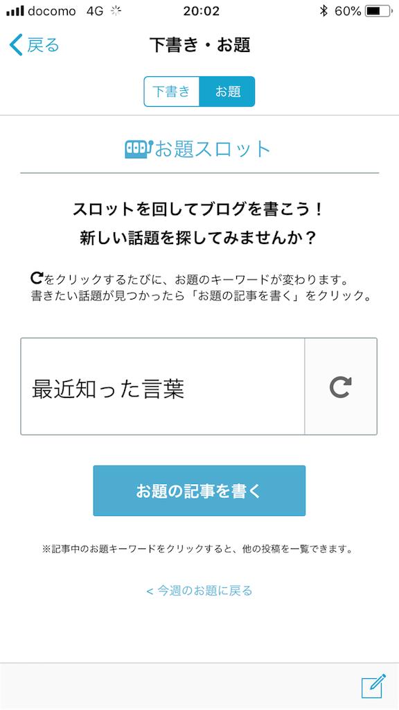f:id:tanosinakama:20180523202932p:image