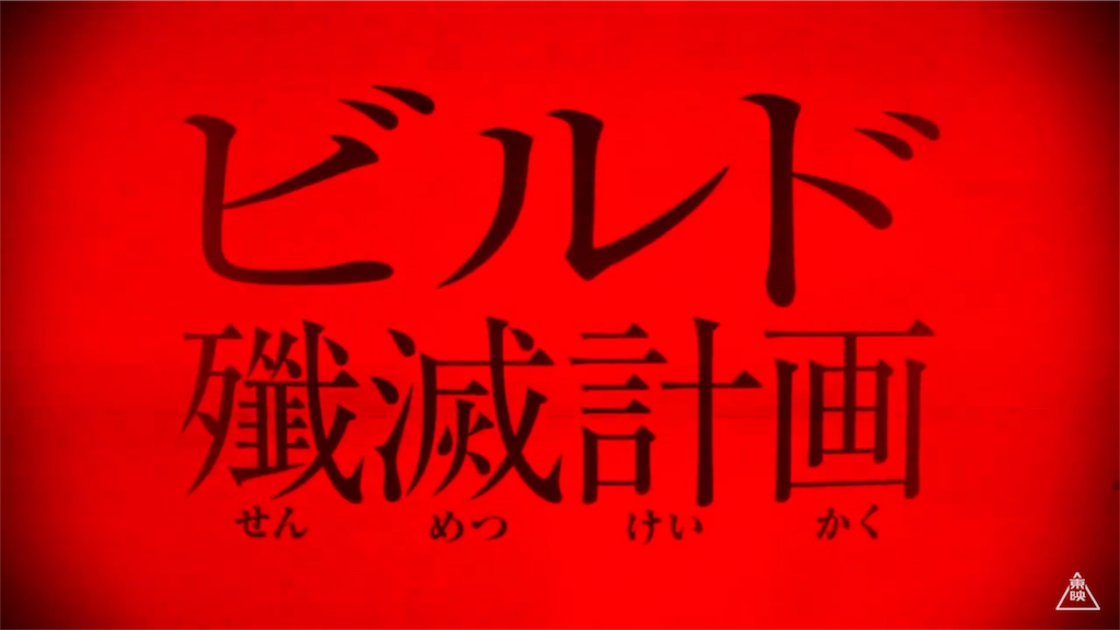 f:id:tanosinakama:20180611204314p:image