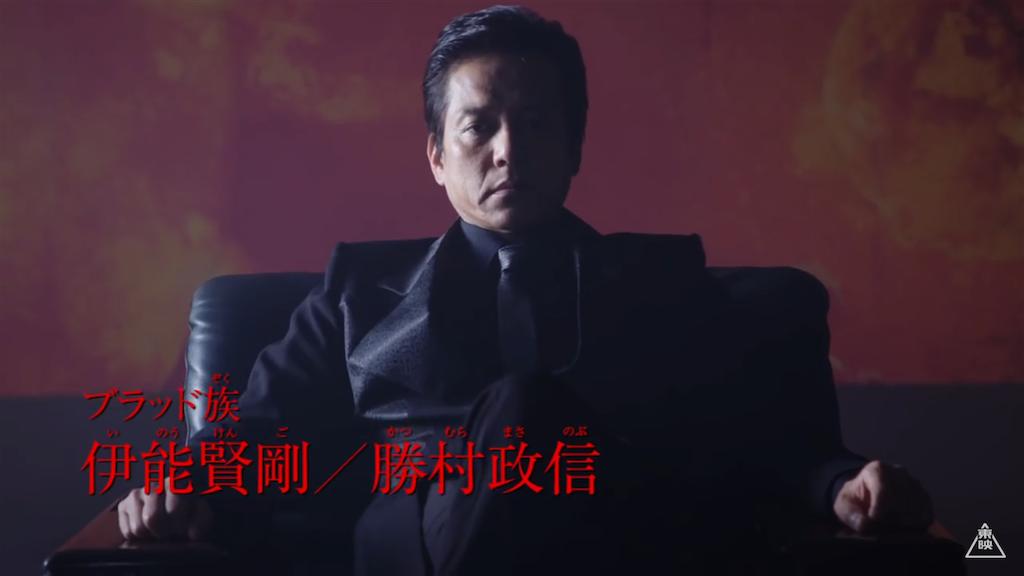 f:id:tanosinakama:20180611204811p:image