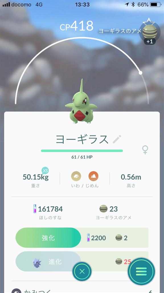 f:id:tanosinakama:20180616194638p:image