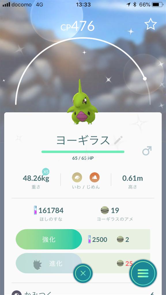 f:id:tanosinakama:20180616194949p:image