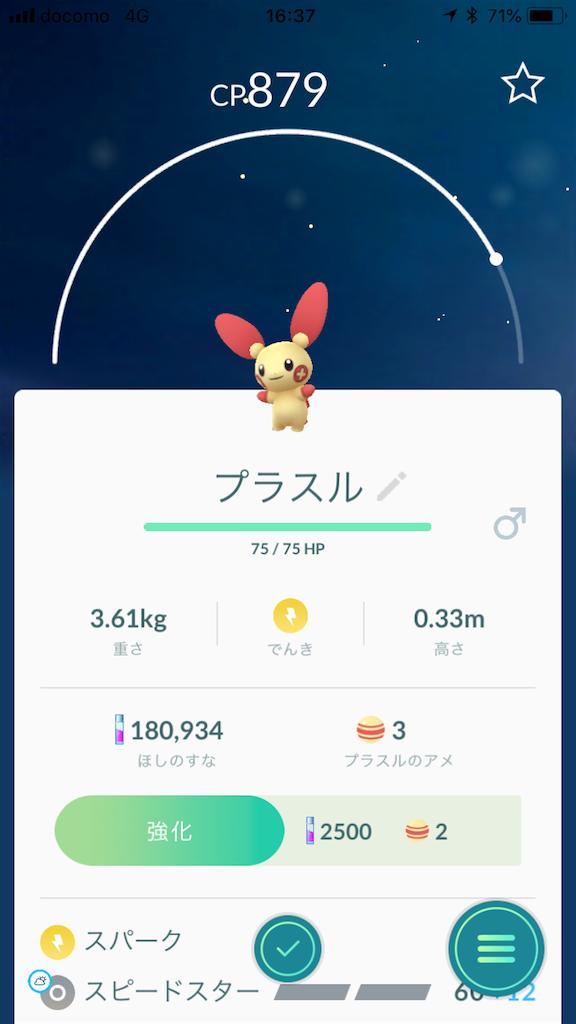 f:id:tanosinakama:20180622194359p:image