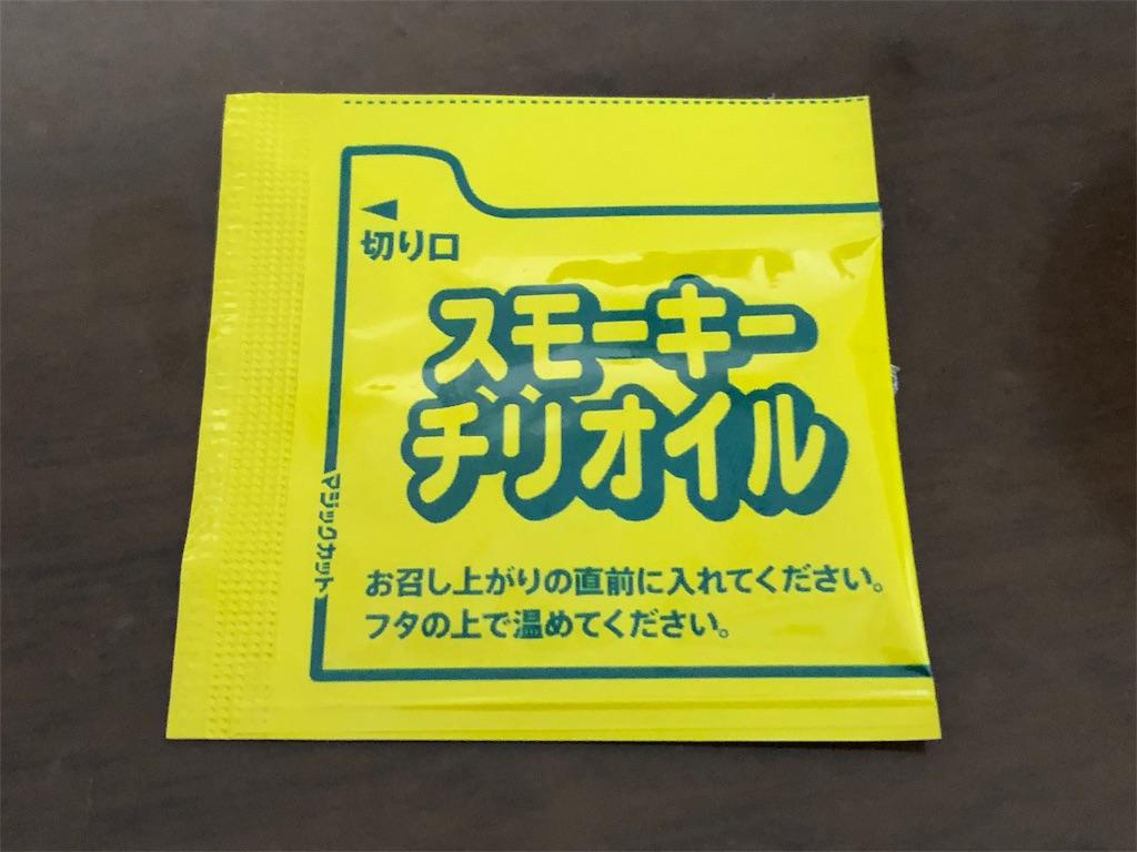f:id:tanosinakama:20180630195633j:image