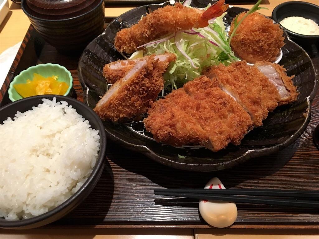 f:id:tanosinakama:20180630201746j:image