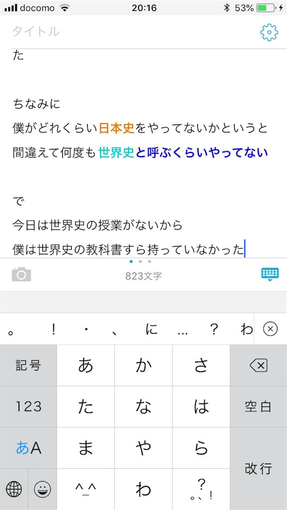 f:id:tanosinakama:20180702201654p:image