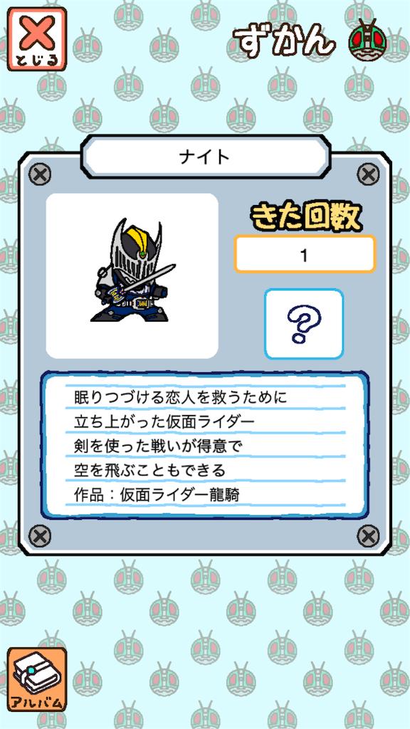 f:id:tanosinakama:20180705212216p:image