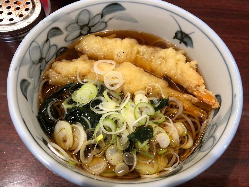 f:id:tanosinakama:20180720221854j:image