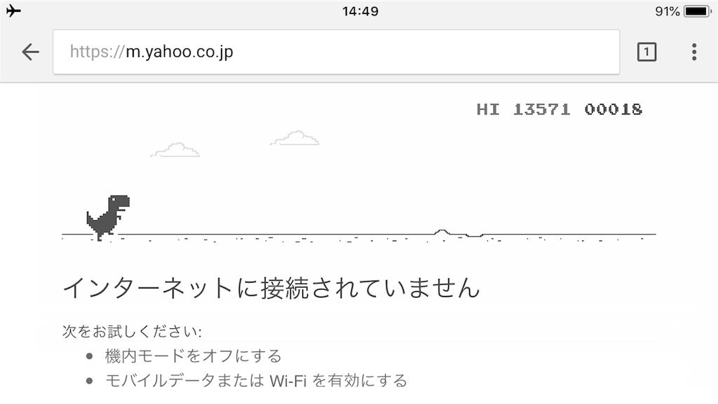 f:id:tanosinakama:20180821224812p:image