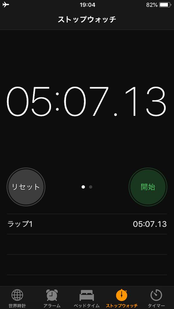 f:id:tanosinakama:20180905214616p:image