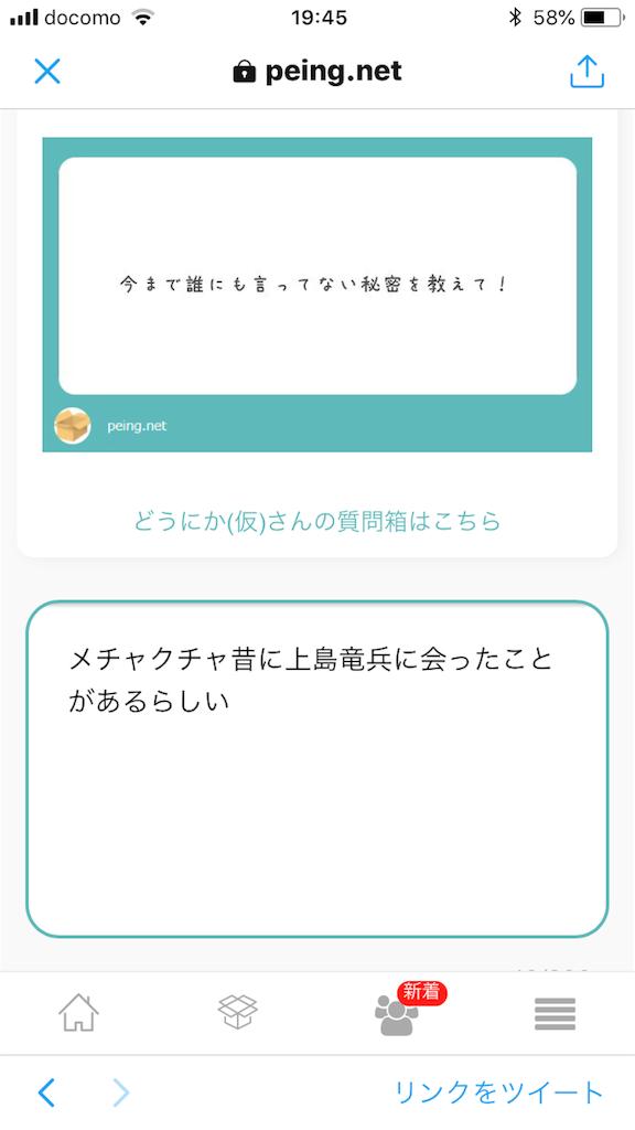 f:id:tanosinakama:20180927194730p:image