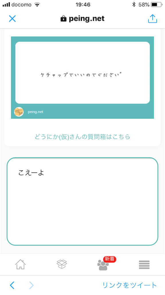 f:id:tanosinakama:20180927195149p:image