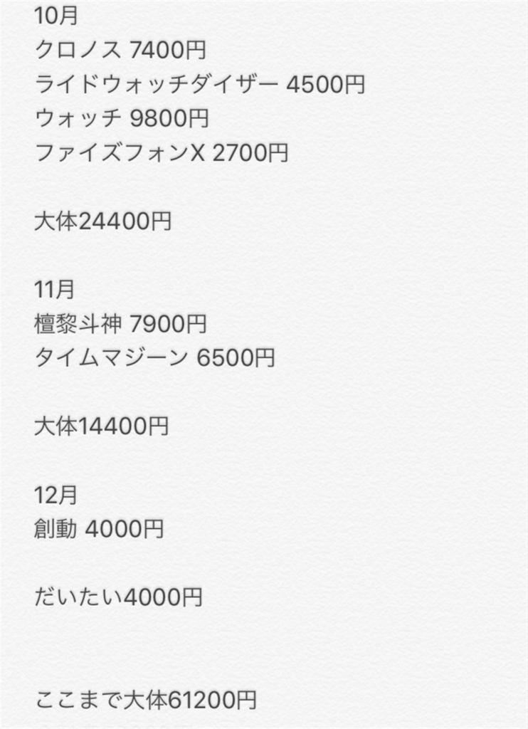 f:id:tanosinakama:20181003214025p:image