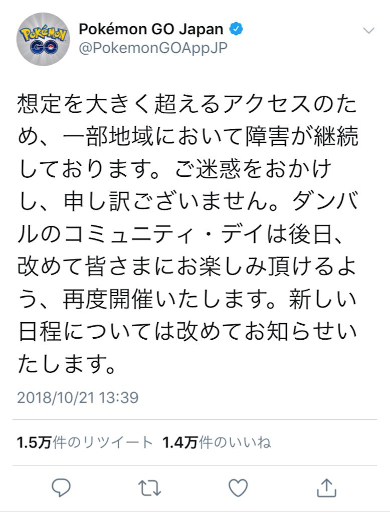f:id:tanosinakama:20181021191644p:image