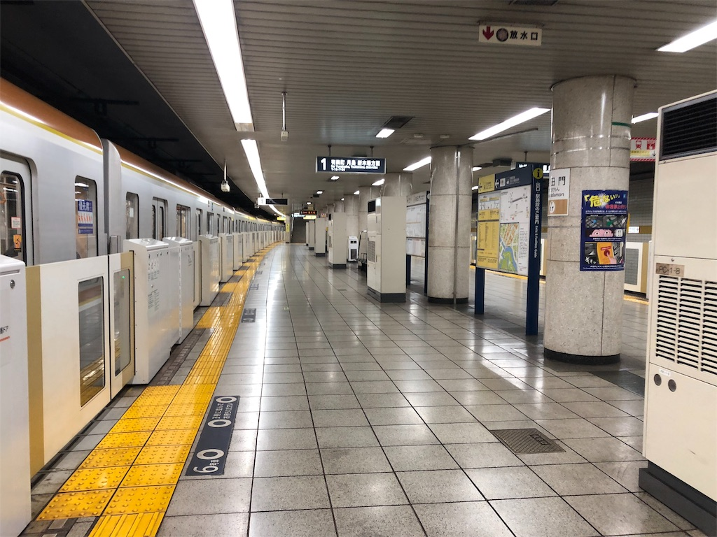 f:id:tanosinakama:20181021191946j:image