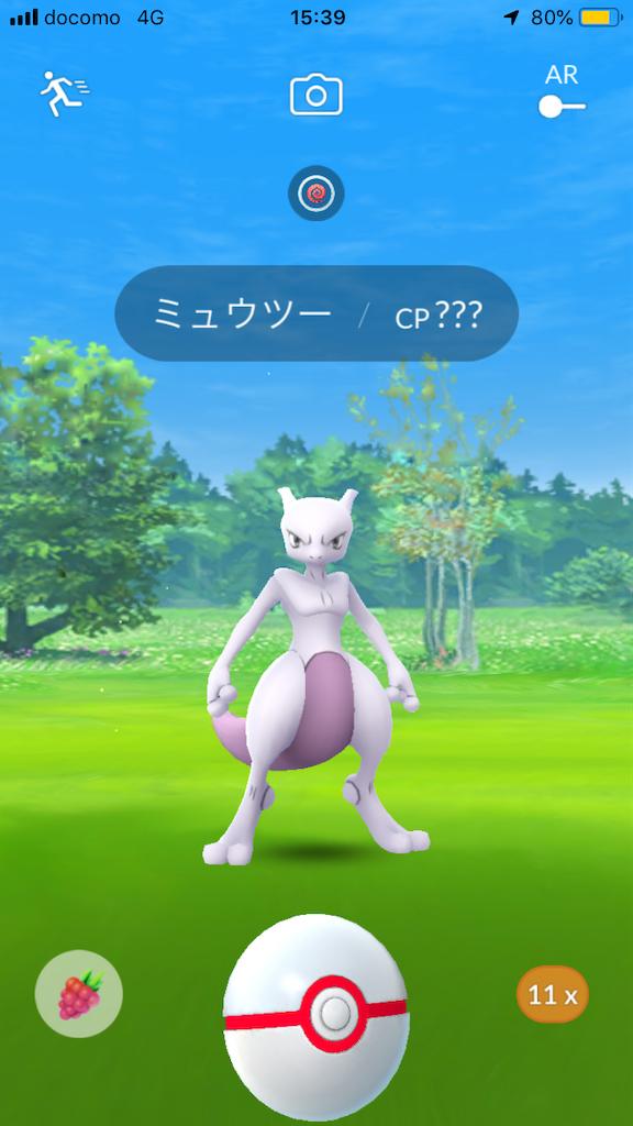 f:id:tanosinakama:20181021192643p:image