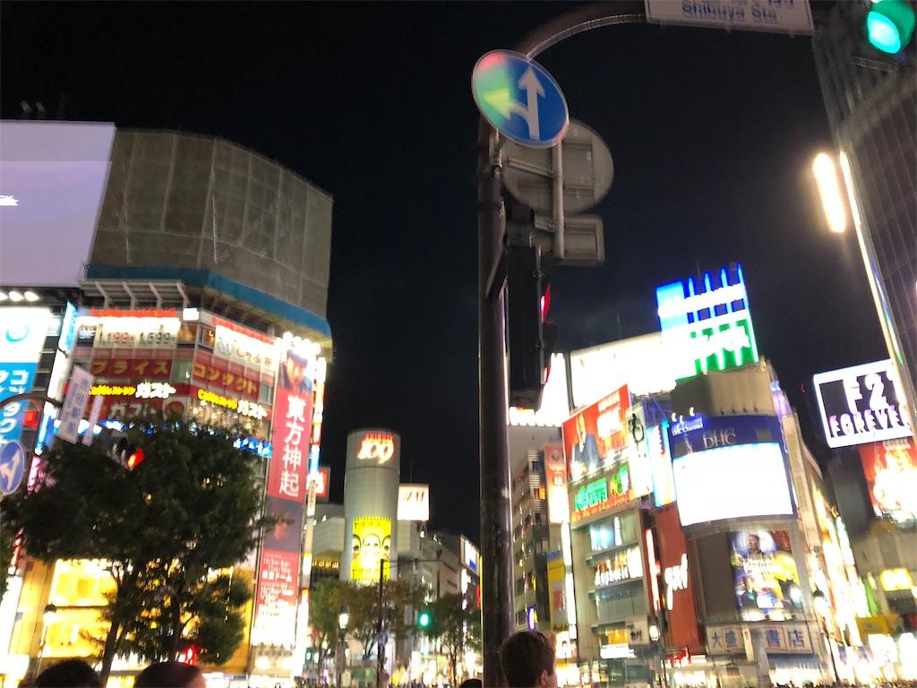 f:id:tanosinakama:20181021193032j:image