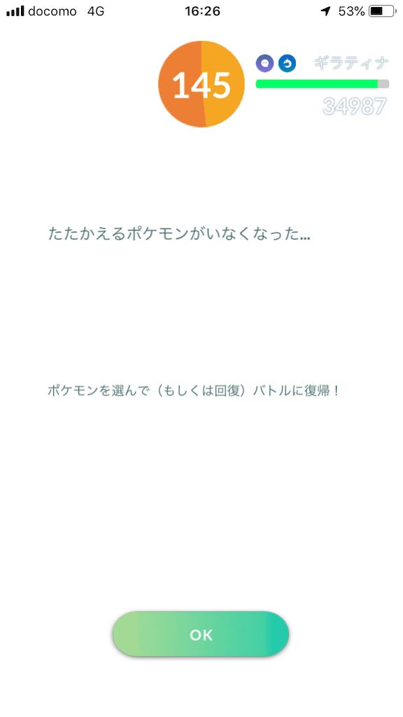 f:id:tanosinakama:20181026193359p:image