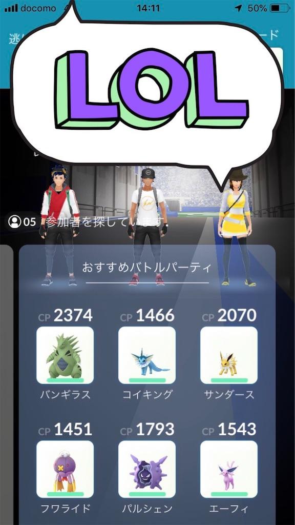f:id:tanosinakama:20181028192733j:image