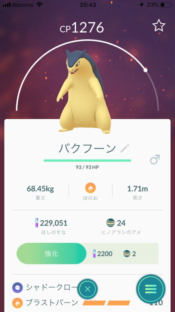 f:id:tanosinakama:20181110204421p:image